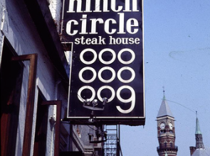Disappearing Gay History: The Ninth Circle Steakhouse, New York City, NY (1961 - 1990)