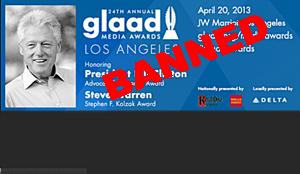 GLAAD MEDIA AWARD TICKET