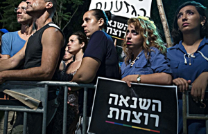 Israel Stabbing Rally